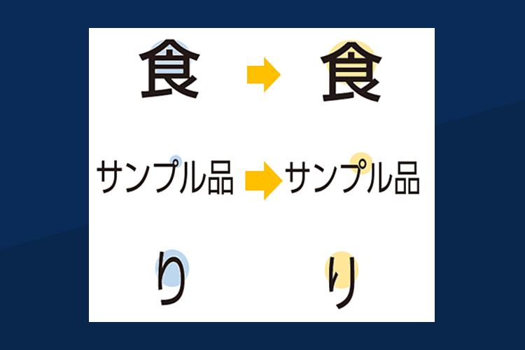UD(ユニバーサルデザイン)